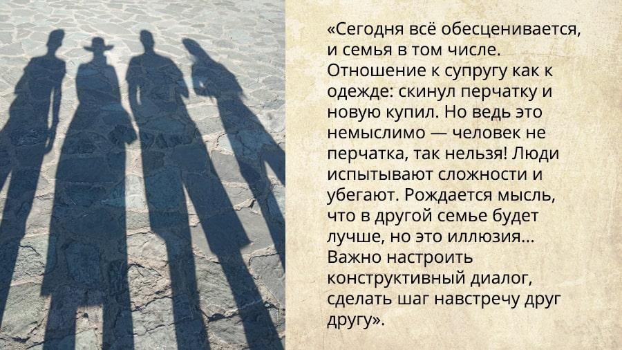 """Тонкости семейного счастья от участников семинара """"Супружеские встречи"""""""