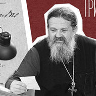 Three Questions and Answers with Father Andrew Lemeshonok: The Pascha of Christ